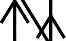 logo Xylum